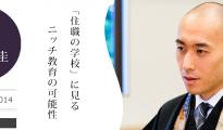 top_ns_matsumoto