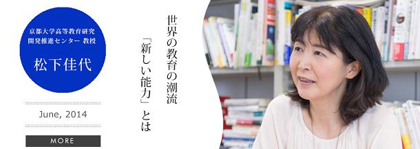 top_ns_matsushita_shelf