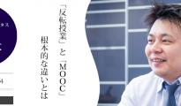 top_ns_katou