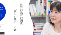 top_ns_matsushita