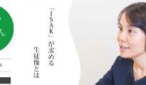 top_ns_kobayashi