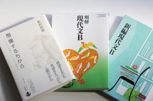 松沢氏が「遺書のつもりで書いた」という『想像するちから』は、高校の国語の教科書にも掲載されている