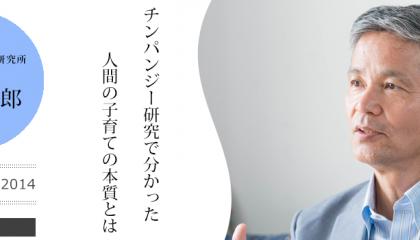 top_ns_matsuzawa