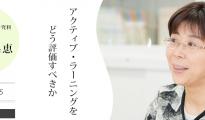 top_ns_nishioka